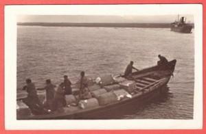 Каспий