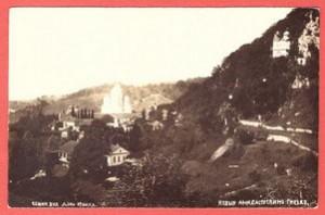 Старинная открытка Новый Афон. Ласточкино гнездо