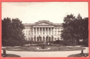 Советская фотооткрытка Ленинград. Русский музей