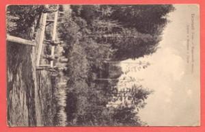 Антикварная открытка Белебей. Усень-Ивановский завод