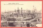 Старинная открытка Москва № 178. Вид с Устьинского моста.