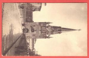 Антикварная открытка Москва № 121. Троицкие Ворота в кремле.
