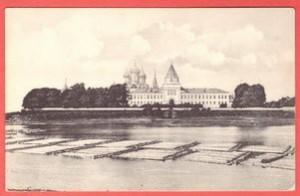 Открытка Ипатьевский монастырь
