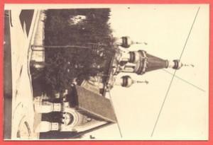 Фотооткрытка Болгария. Русский храм в Софии.