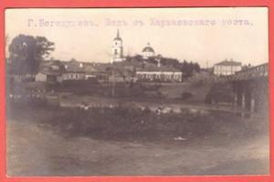 Вид с харьковского моста.