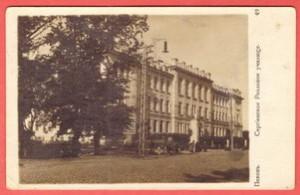 Старинная фотооткрытка №49 Псков.