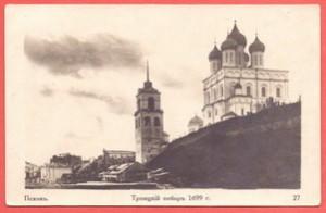 Троицкий собор 1699 г.