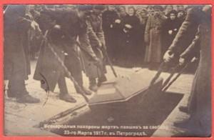 Старинная фотооткрытка Всенародные похороны