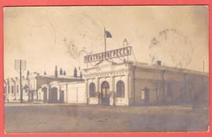 Старая открытка Семипалатинск.