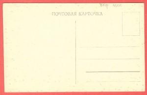 4500-2