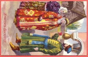 Старая открытка Христос воскресе