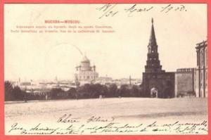 Боровицкие ворота в кремле.