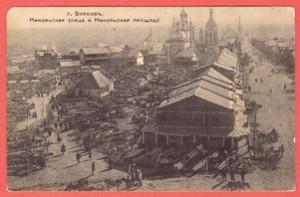 Открытка Город Болхов. Никольская улица