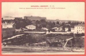 Вид на технологический институт