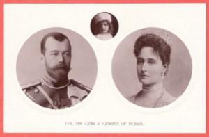 Император с императрицей