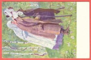 Антикварная открытка Милосердие