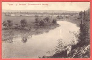 Река Вишера.
