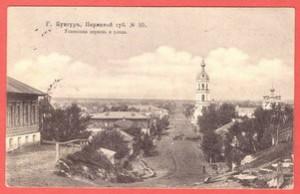 Успенская церковь в Кунгуре