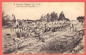 Работы на линии Пермь-Екатеринбургской железной дороге.