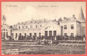 Вокзал в Кунгуре