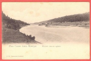 Река Сылва близ Кунгура