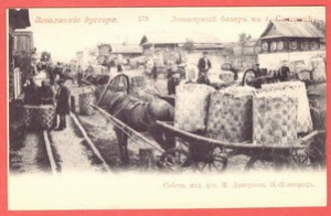 Старинная открытка № 175 Заволжские кустари.