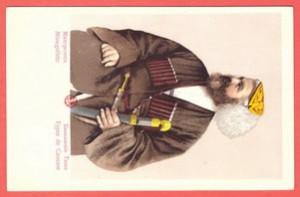 Открытое письмо Кавказские типы
