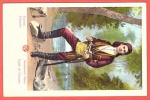 Старинная открытка Кавказские типы.