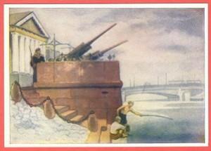 Почтовая карточка Ленинград в дни Отечественной войны