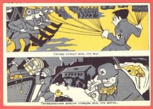 Открытка Гитлер стянул все, что мог ...