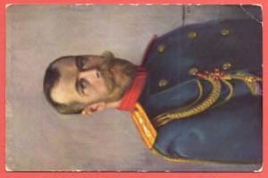 Художник М. Рундальцев.