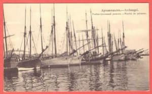 Старинная открытка Архангельск.