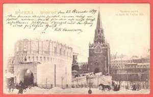 Троицкие ворота.