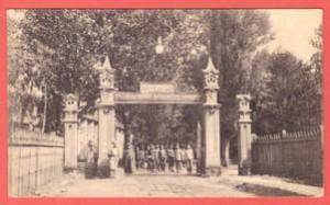 Старинная открытка № 7 Ровно.