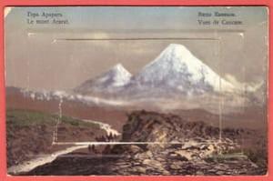 Гора Арарат. Виды Кавказа.