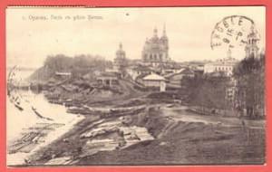 Вид с реки Вятки