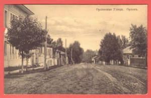Орловская улица. Орлов