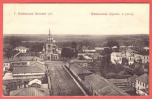 Никольская церковь и улица