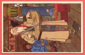 Почтовая карточка Зворыкин