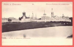 Николо-Бабаевский монастырь.