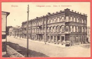Дом А. Синакевича.