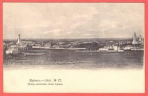 Северо-восточная часть города