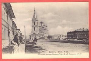 """Магазин торгового дома """" В. Казанцев и С-я""""."""