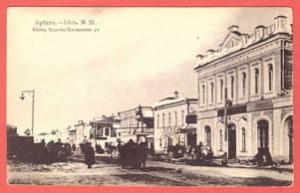 Малая Торгово-площадная улица