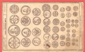 Рисунки редких серебряных монет.
