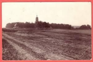 Фотооткрытка Кладбище в Боровичах