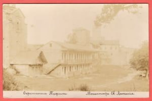 Окрестности Тифлиса, фотооткрытка