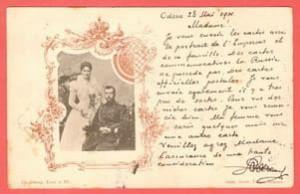 Император и императрица