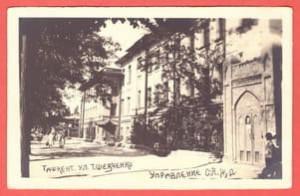 Фотооткрытка Ташкент.