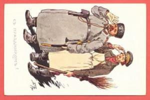Почтовая карточка художник Зворыкин.